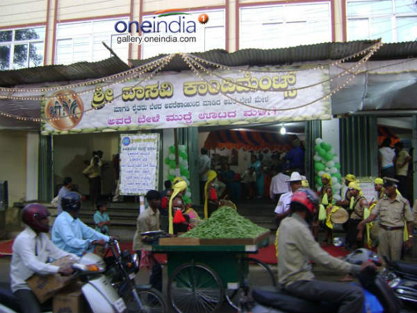 Avarekalu Mela In Vv Puram Bengaluru Form January 4 To