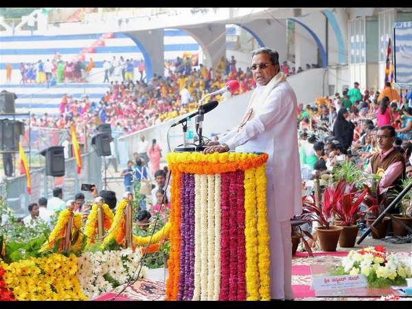 Cm Siddaramaiah Innagurates Many Development Programs In Davanagere