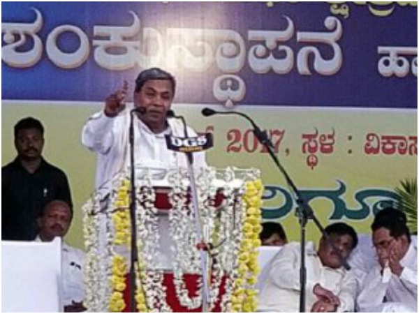 People will not support if they use bad language: Siddaramaiah slams BJP