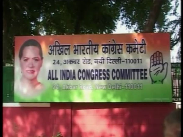 Karnataka elections 2018 : AICC appoints additional office bearers