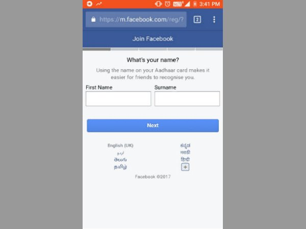 After Linking Pan Mobile With Aadhaar Now Its Time For Facebook
