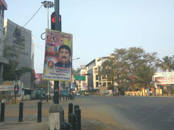 BBMP and Traffic police blind on politicians flexes