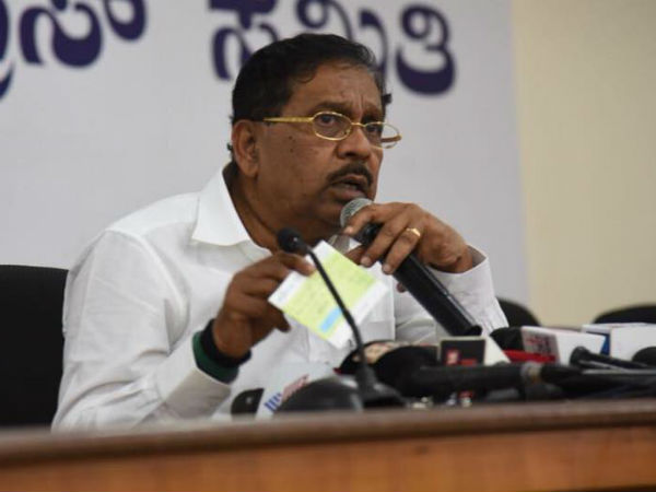 Assembly Elections 2018 Kpcc President Dr G Parameshwara Profile