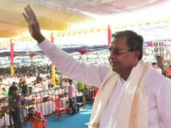 Cm Siddaramaiah Inaugurates Development Programs In Kodagu