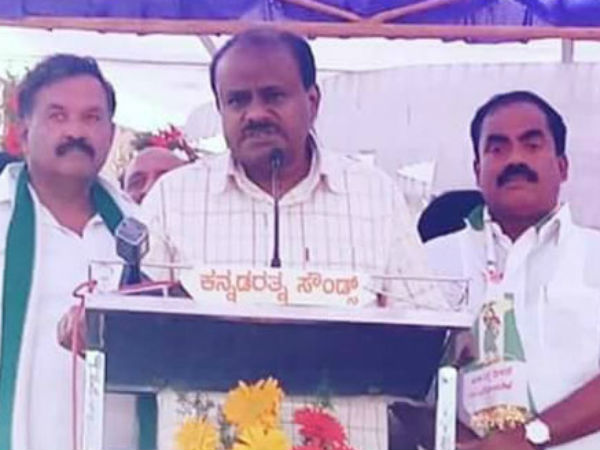 Hd Kumaraswamy Announced Candidate For Doddaballapur