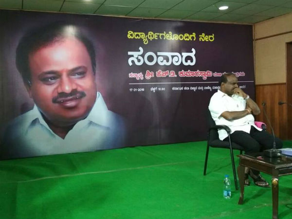 Hd Kumaraswamy Interaction With Students In Bidar Highlights