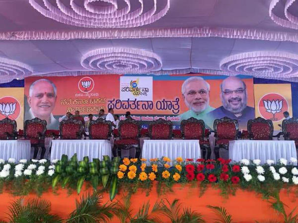 Is Bjps Parivartan Yatra Succeeds In Between Bandh