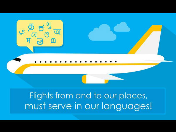 Urges Airlines Service In Kannada Language