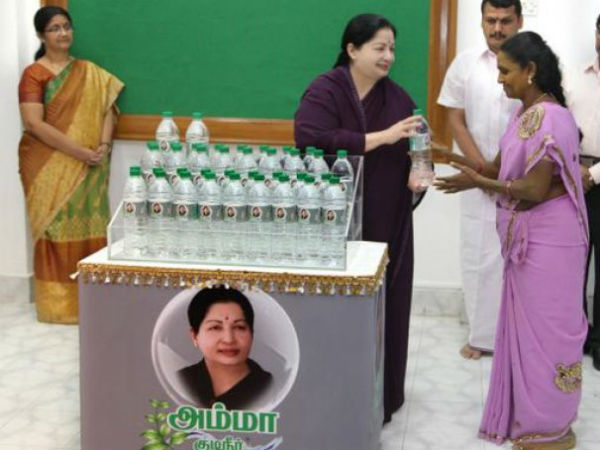 Tamilnadu Government Introducing Amma Two Wheeler Scheme