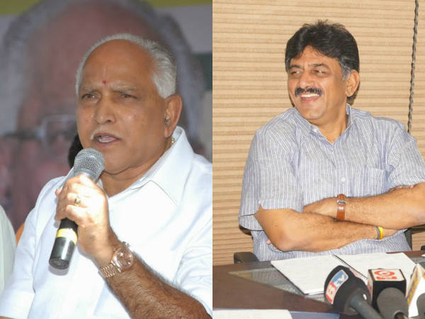 Benniganahalli De Notification Case Sc Issues Notice Yeddyurappa Dk Shivakumar