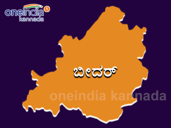 Bidar District Has Been Ranked First In The State With Crop Insurance Registration