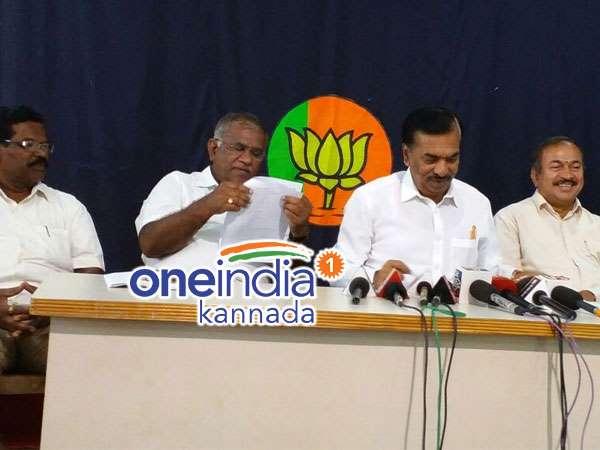Bjp Leader Ayanur Manjunath Lambasted On Siddaramaiah