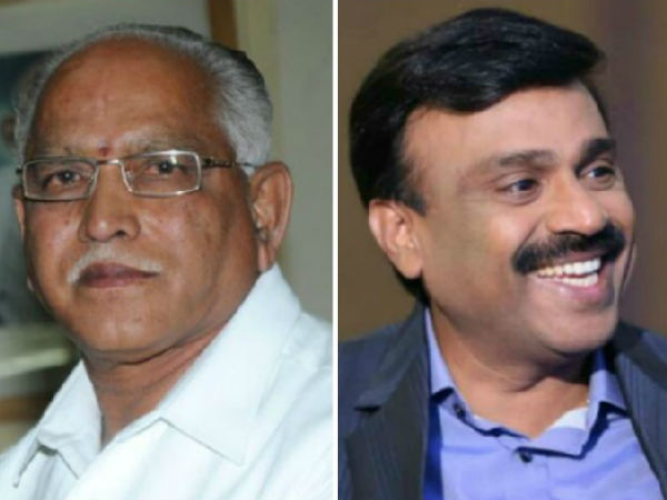 High command will take decision on Janardhana Reddy political entry says BSY