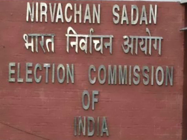 Election Commission Extends Date To Enrol New Voters Till Jan