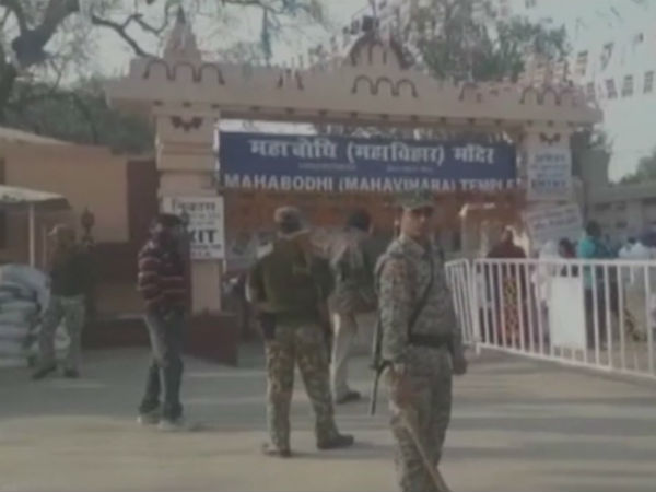 Bombs Found In Bodh Gaya