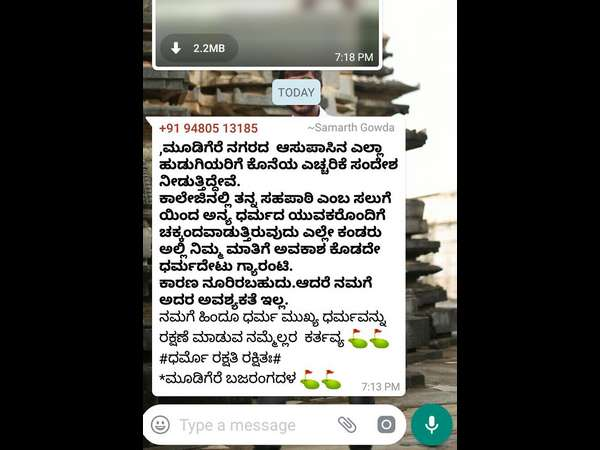 Threatening Message For Hindu Girls Circulating In Social Media