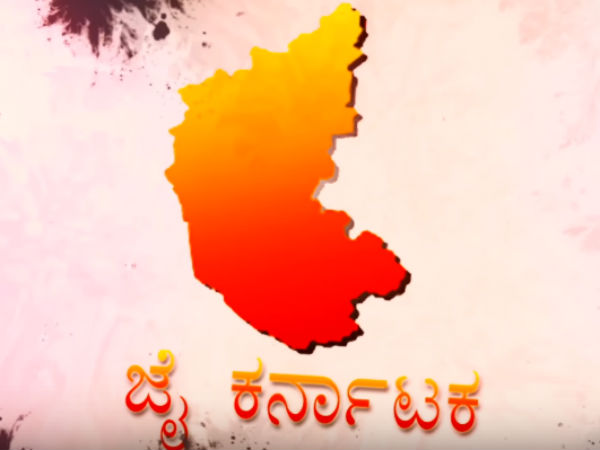 New Kannada Album Song By Kannadiga Techies