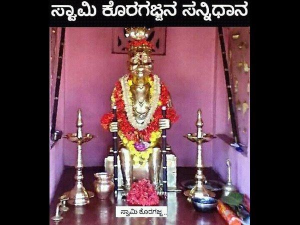 Thieves Returned Stolen Jewellery Of Swamy Koragajja Daivasthana At Udupi