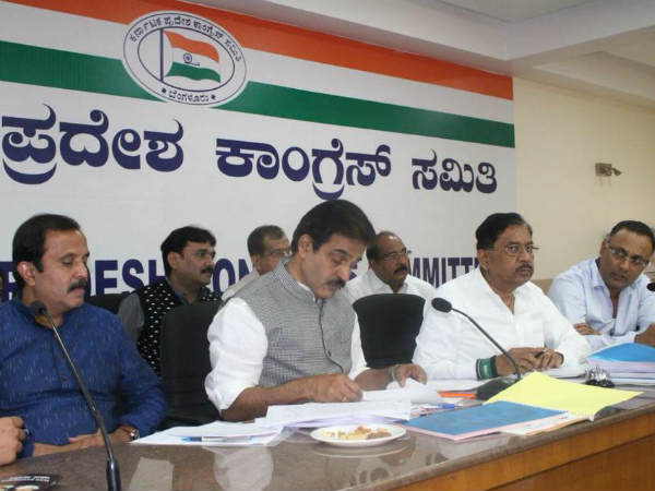 Fake Poll Survey Congress Files Complaint To Police