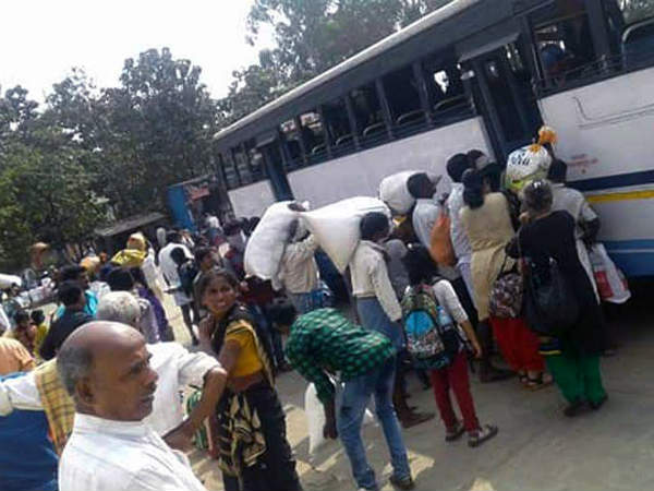 Poor Farmers Migration From Gundlupet To Kerala