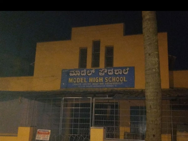 Bengaluru's oldest Kannada school getting shut down