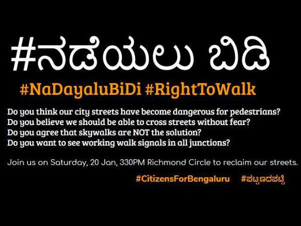 ಬೆಂಗಳೂರಲ್ಲಿ ಪಾದಚಾರಿಗಳ ಹಕ್ಕುಗಳಿಗಾಗಿ 'ನಡೆಯಲು ಬಿಡಿ' ಅಭಿಯಾನ
