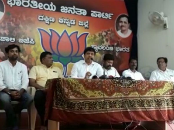 HDK and MLA Bava misleading Deepak Rao's case investigation- Dr Bharath Setty