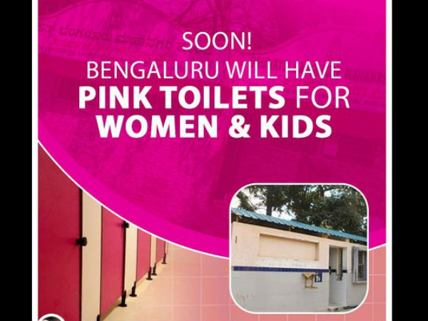 Bengaluru will have Pink toilets for Women and kids Soon