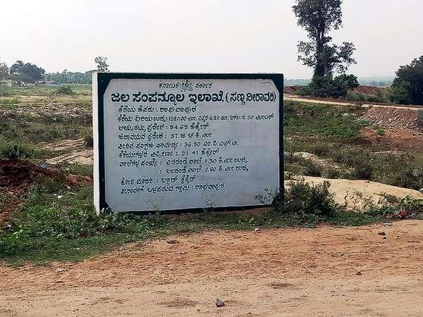 Raghavapura Lake In Gundlupet Reflects Poor Construction Quality