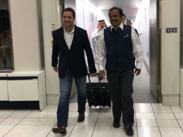 Rahul Gandhi Arrives In Bahrain To Address A Convention Of Nris