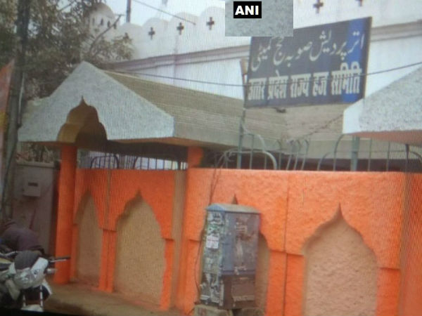 Uttar Pradesh Exterior Walls Of Haj House In Lucknow Painted Saffron
