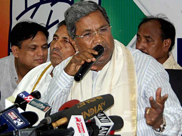 The Bjp Rss And The Bajrang Dal Are The Terrorists Says Cm Siddaramaiah In Nagavalli