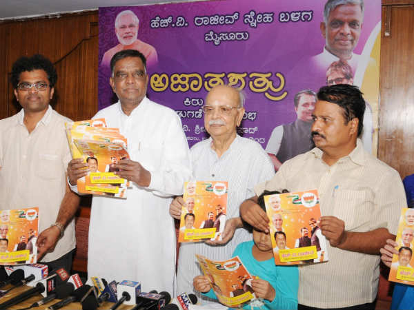 Cm Siddaramaiah Has To Admit Hospital V Srinivasa Prasad