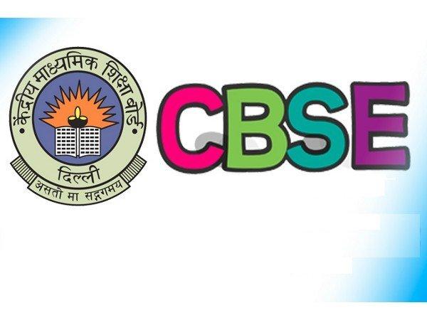 Cbse Class 10 12 Exams Schedule Announced
