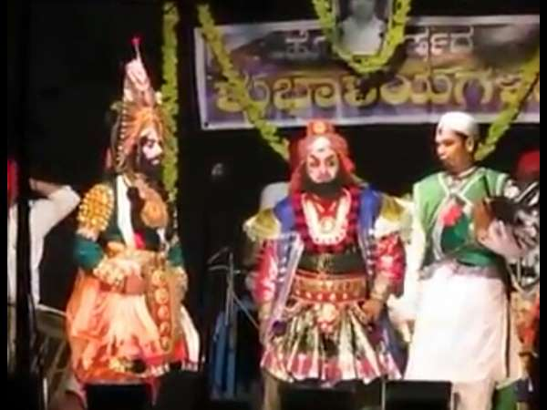 Threat Post In Social Media Against Yakshagana Went Viral
