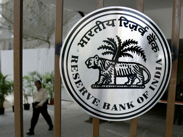 Once Again Rbi Keeps Repo Rate Unchanged At 6