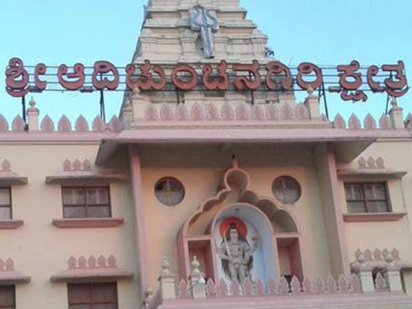 Amavasya Pooja By Jds Rebel Mlas In Adichunchanagiri