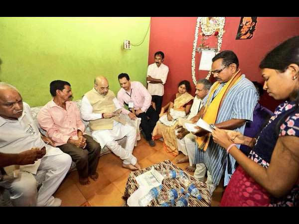Amit Shah Visits Paresh Mestas House In Honnavar
