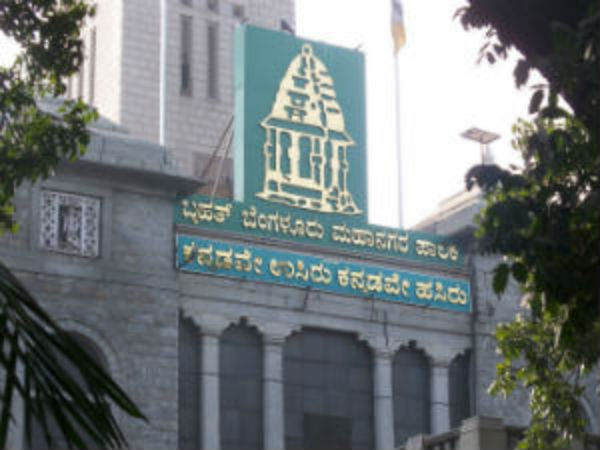What is there for BBMP in the Budget