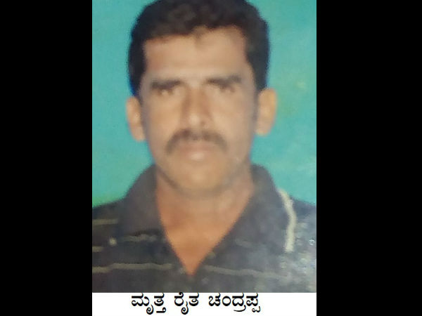 Farmer Suicide continues in CM district