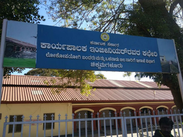 5 PWD officers detaind for supporting sand mafia in chikkamagaluru