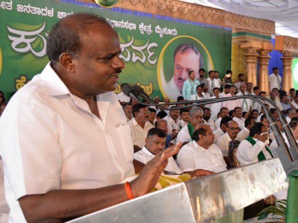 HD Kumaraswamy to tour in Ballari district on Feb 25, 26