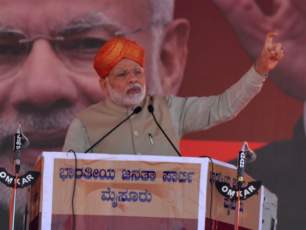 Highlights Of Pm Narendra Modi Mysuru Speech