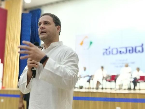 Rahul Gandhi Interaction With Industrialist In Kalaburagi Karnataka