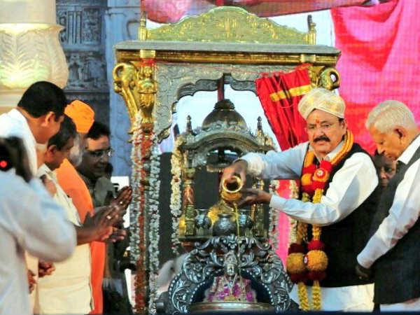 Vice President Of India Venkaiah Naidu To Visit Shravanabelagola