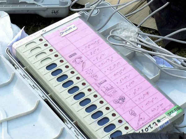Vvpat Evm For Karnataka Assembly Elections