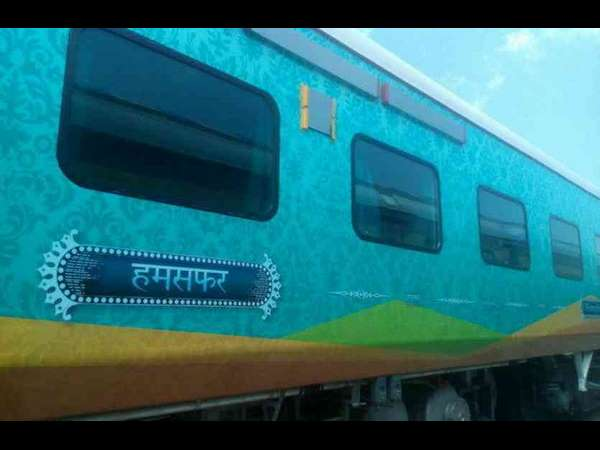 What Are The Special Features Of Ham Safar Rail