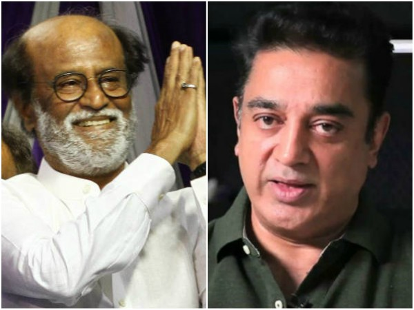 Kamal and my goals are same: Rajinikanth