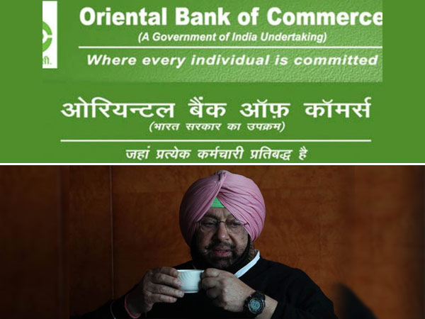 OBC bank fraud: CBI books Punjab CM's son-in-law, registers case against Simbhaoli Sugars