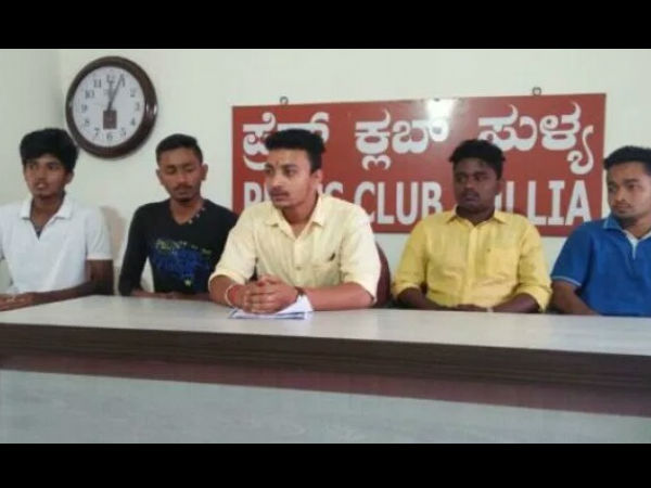 Akshata's murder accused not belongs to us: ABVP
